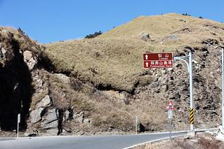 Image of 太魯閣國家公園. road park winter mountain landscape photo taiwan sunny 南投 gps 台灣 canonef70200mmf28lisusm canoneos5dmarkii