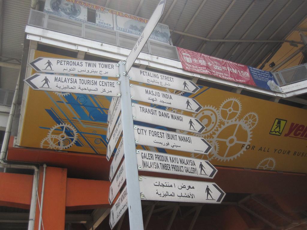 Way To Go - Kuala Lumpur