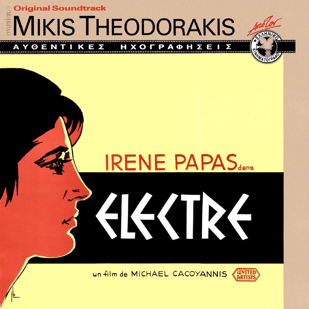 Mikis Theodorakis - Elektra