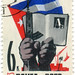 Soviet Union postage stamp: revolution