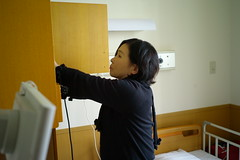 Sawako's Amazing Knee Operation: 10-15 Feb.2011