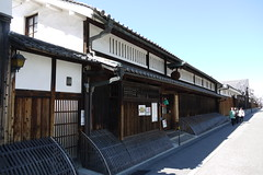 Sake Brewery Fushimi