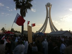 Protesters at the Pearl Roundabout