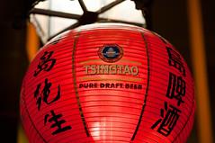 Tsingtao Beer Bar