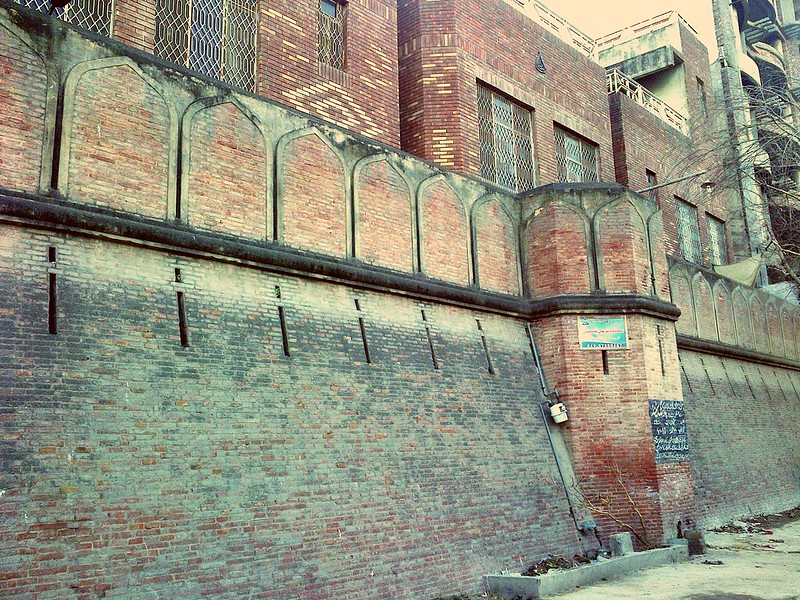 The Wall of Lahore