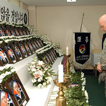 USFK - United States Forces Korea image archive