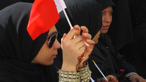 Young Bahraini woman