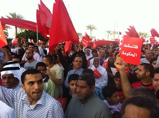 Bahrain pro-democracy demo in the capital Manama