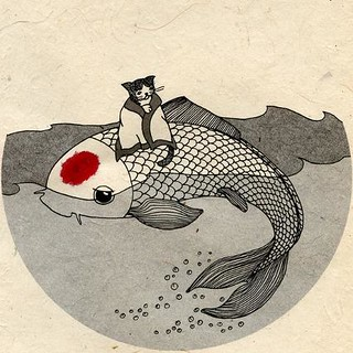 Koi and cat - this moved me this morning!