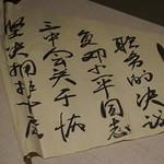 DSC_0528-国家博物馆-旗子
