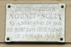 Photo of Marble plaque № 41956