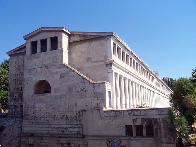 The South Stoa I, Ancient Agora of Athens