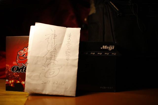 Anisama实物收获-神山监督的签名-星宫动漫