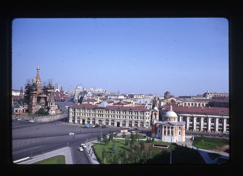 Kremlin from afar, Moscow, 1969