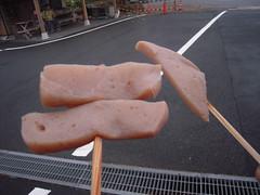 道の駅吉野路黒滝 - Roadside staion