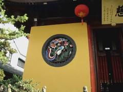 video 4 templo buda de jade Shanghai China