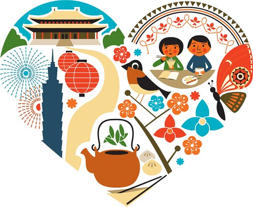 Taiwan - The Heart of Asia