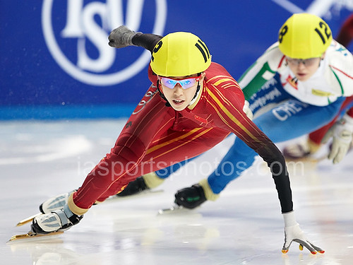ISU World Short Track Speed Skating Championships