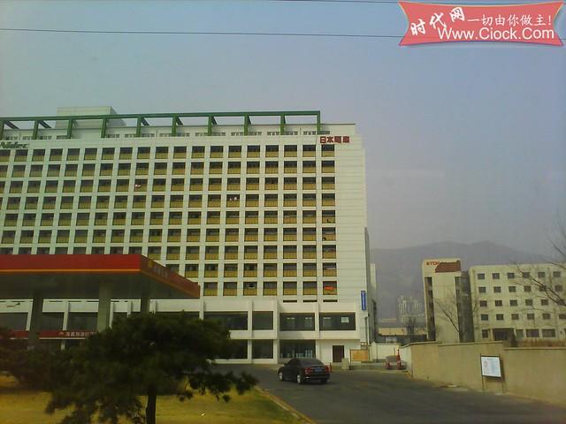 辽宁省大连市开发区-日本电产大连分公司
