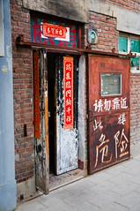 Door, Beijing, April-2011