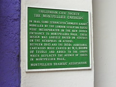 Photo of Green plaque № 4664