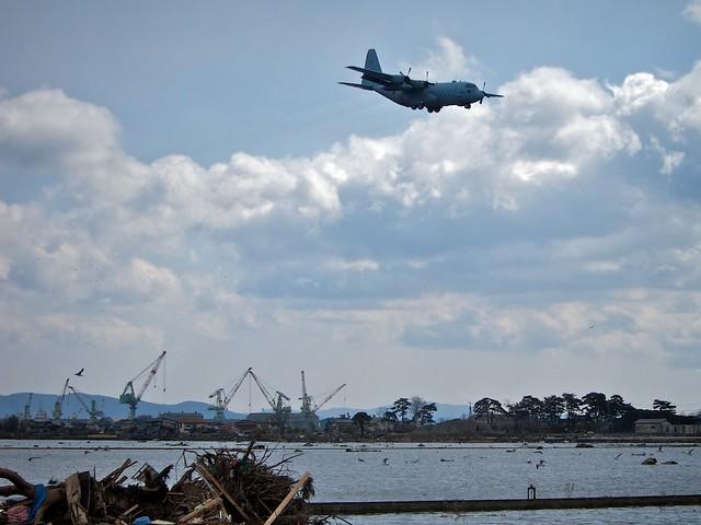 Fringe Flood Rescue Supply Plane  Higashi Matsushima Japan Earthquake Tsunami Miyagi