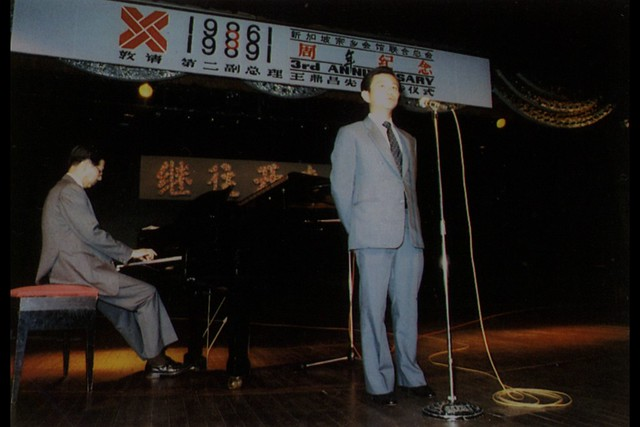 ... Fund Raising Dinner with then-DPM ONG TENG CHEONG playing the piano