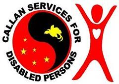 Logo - Callan Services