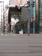 Michinoku Ginkō staircase #1