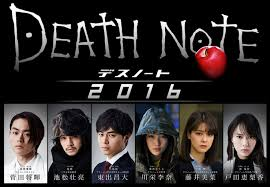 30045122951 8f8e821d0e o Death Note: Light up the NEW world Live action tung clip preview về Sakura Aoi