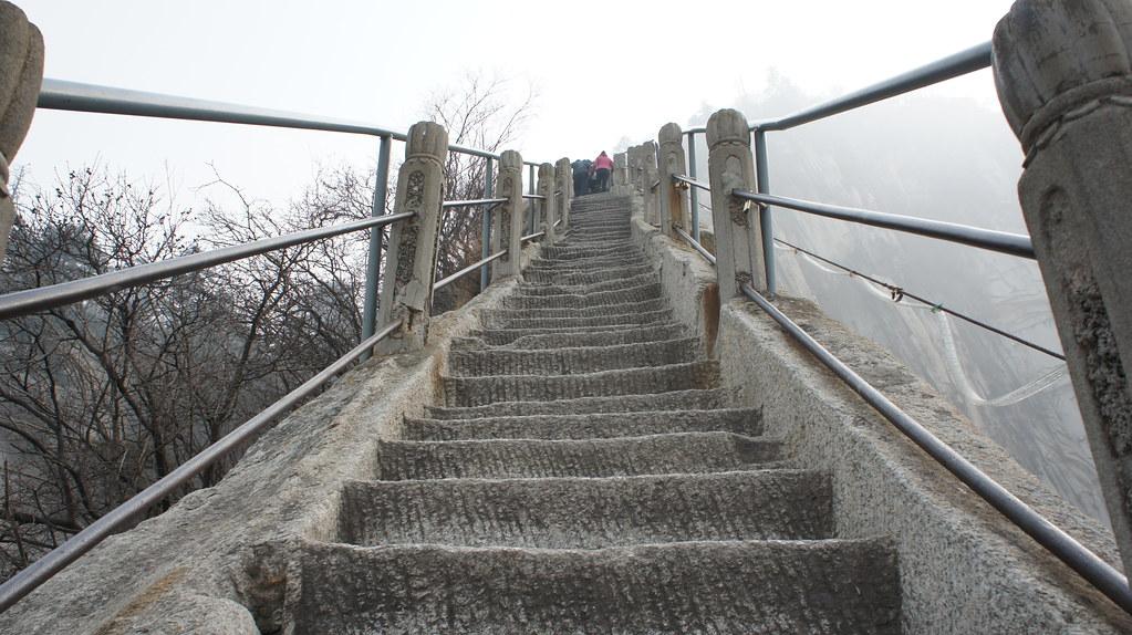 Mountain Climbing Xian Style