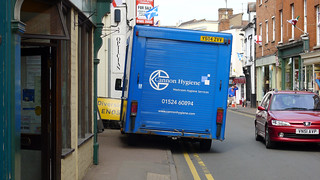 Cannon Hygiene Can Park on Path Me Think No 2011