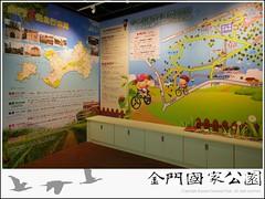 自行車故事館-03.jpg