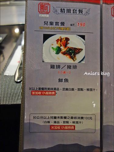 紅林食譜_010