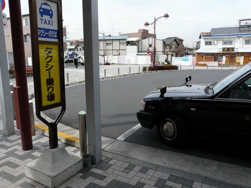 Taxi Driver Smoko Spot