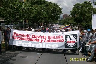 Pancarta CCURA