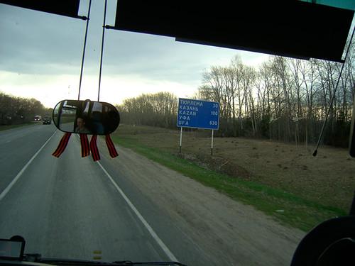 Четыре километра до границы...