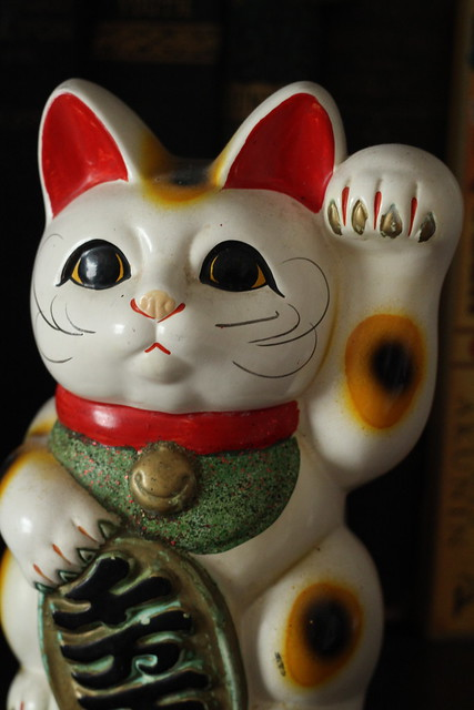 Maneki-neko 招き猫