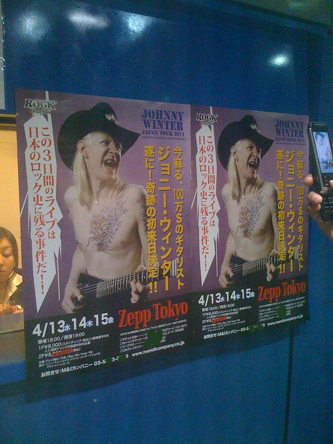 iphone photo 264: At last, Johnny Winter comes alive in Japan!