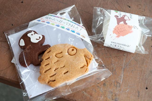 お菓子処ユタカの福知山土産