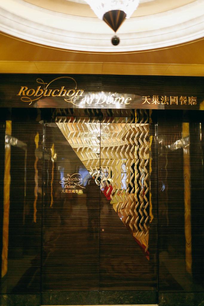 Macau 2014-247