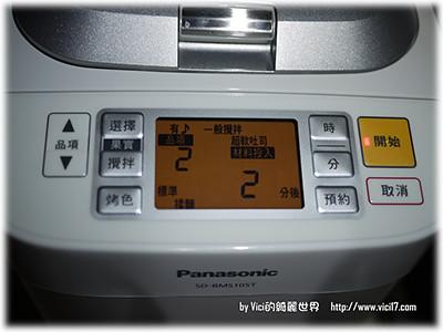 0527桂圓吐司914