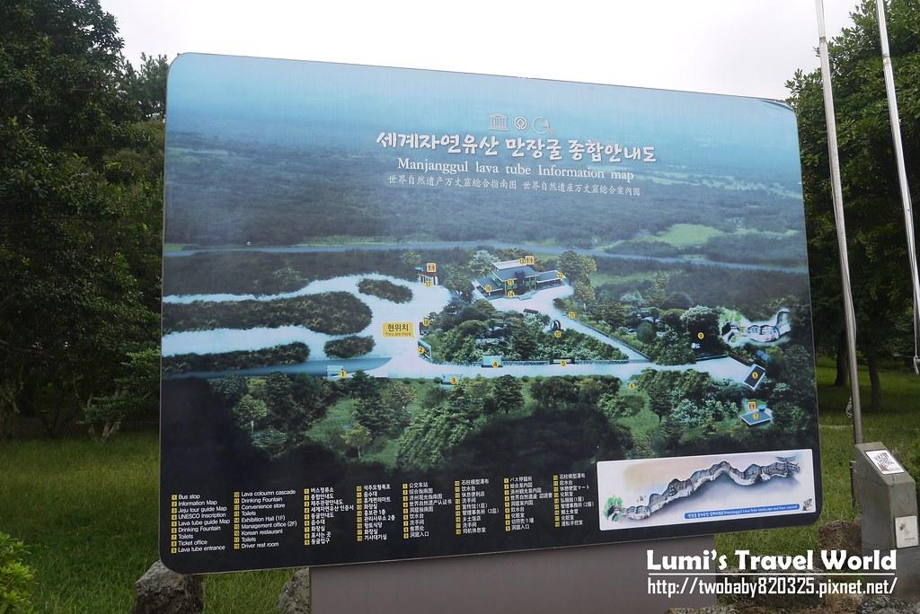 濟州|世界自然遺產