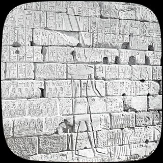 Thebes - South Wall of Court of Sheshonk
