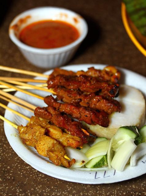 East Coast Lagoon Food Village: Ahmad Spring Satay & BBQ Chicken Wings