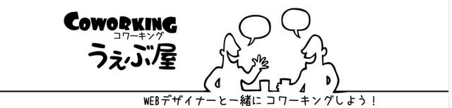 スクリーンショット 2012-05-21 22.00.04
