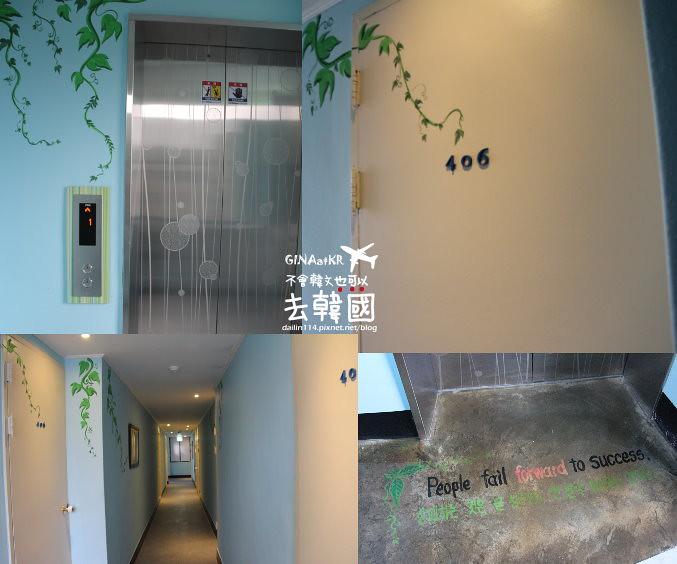 【濟州島住宿】the Forest Hostel濟州森林青年旅館 (近東門、黑豬肉一條街、濟州國際機場) @GINA環球旅行生活|不會韓文也可以去韓國 🇹🇼