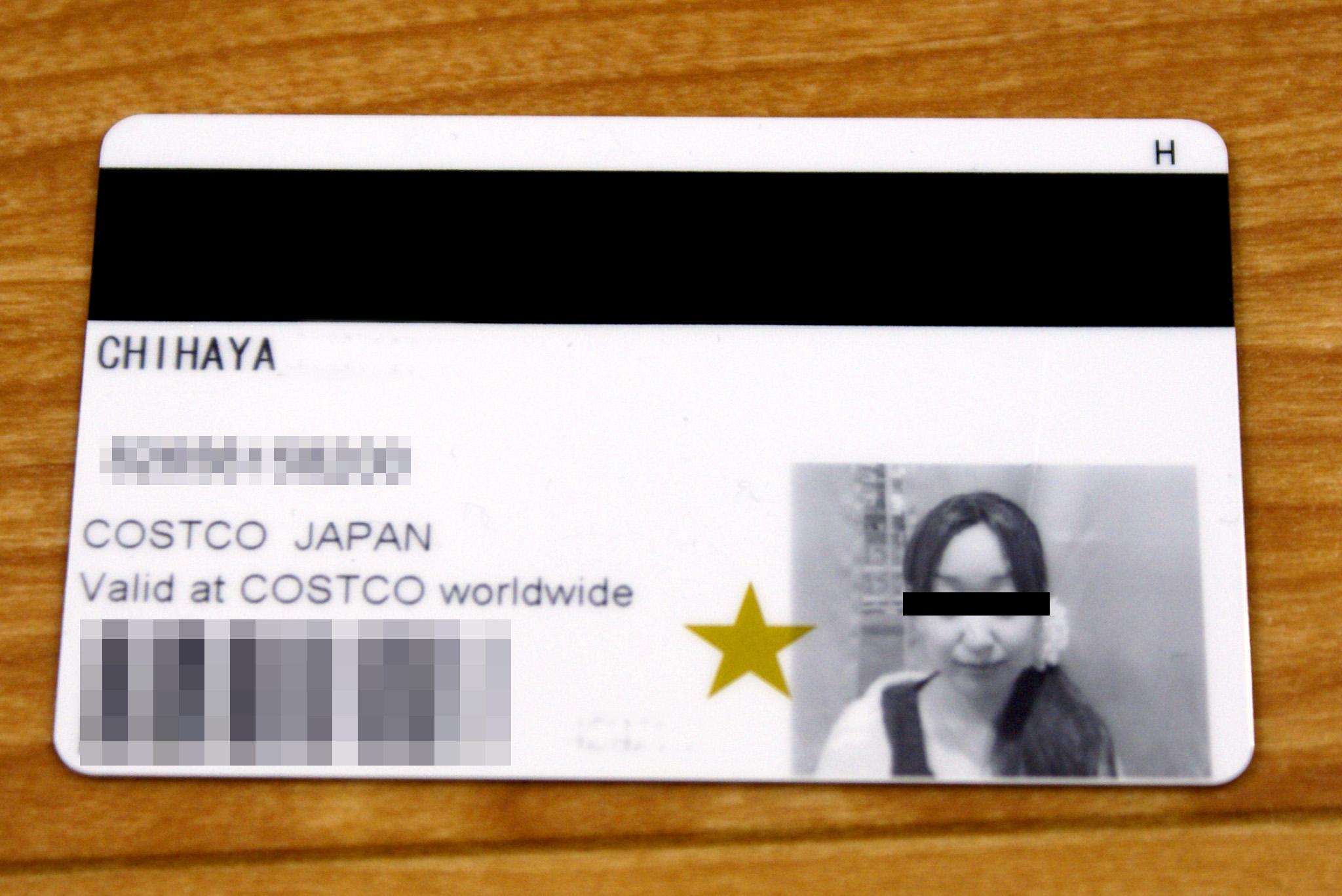 dカード | 暗証番号の確認・変更