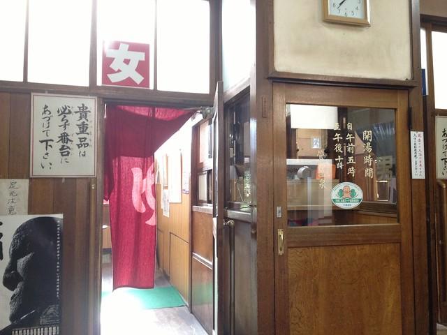 japanese traditonal spa