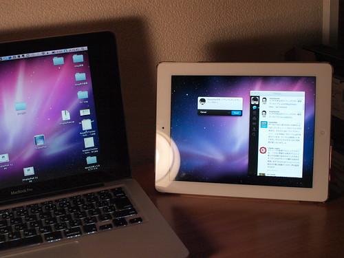 displaypad12